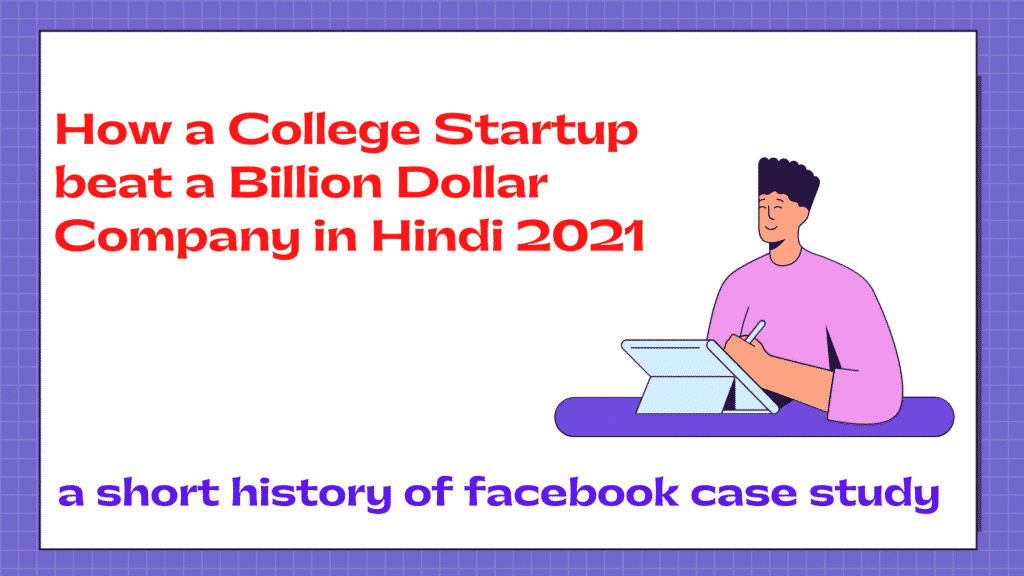 How a College Startup beat a Billion Dollar Company in Hindi 2021