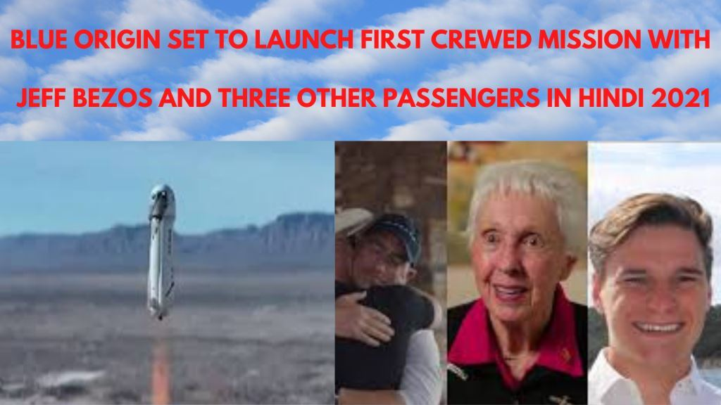 Blue Origin set to Launch First Crewed Mission with Jeff Bezos and Three other Passengers in Hindi 2021