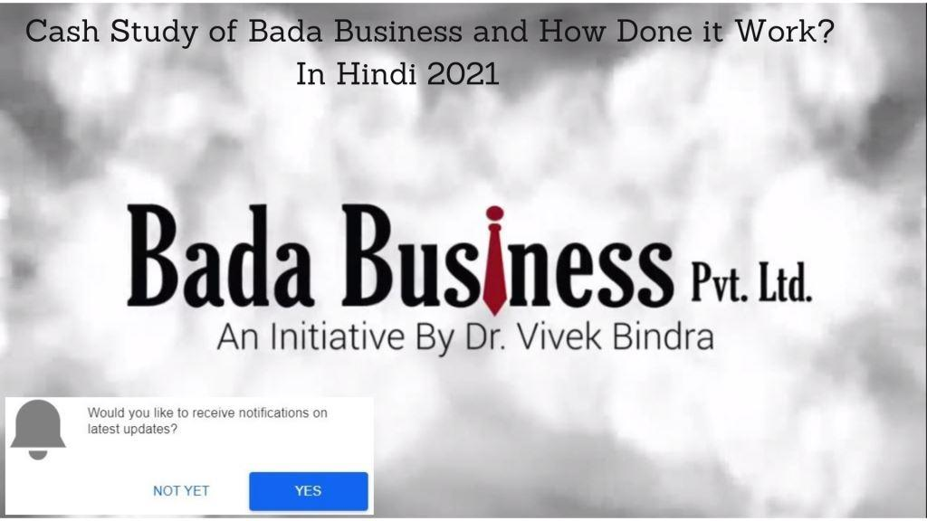 Case Study of Bada Business and How Dose it Work In Hindi 2021