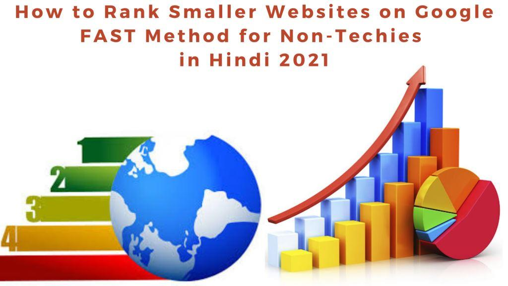 How to Rank Smaller Websites on Google FAST Method for Non-Techies in Hindi 2021